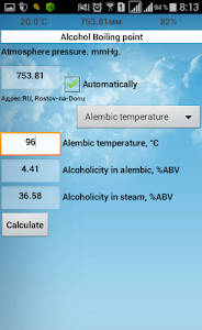 screenshot of Home Moonshine version 7.4