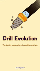 screenshot of Drill Evolution version 5.6.0