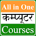 All in One Computer Courses in Hindi