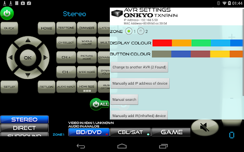 screenshot of Lost TV/Cable/BDP remote control app version Cow V3.40