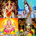 Bhajans/Devotional Songs - हिंदी भजन More Than 100