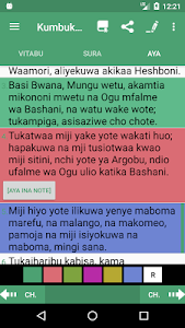 Download Biblia Takatifu Swahili Bible 3 0 0 2 Apk Downloadapk Net