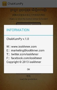 screenshot of ChakKumPy version 2.0