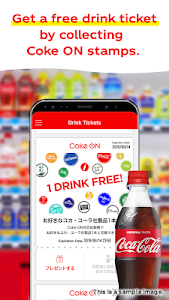 screenshot of Coke ON fun and reasonable Coca-Cola official app version 4.2.2