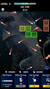 screenshot of Destroy The Bricks version 1.2