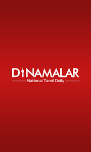 screenshot of Dinamalar for Phones version Varies with device