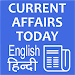 Current Affairs 2020 by GKToday