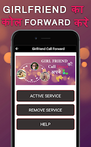 screenshot of Girls call Forward to our Phone - Listen Call version 1.3