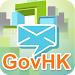 GovHK Notifications