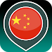 Learn Chinese Phrases | Chinese Translator Free