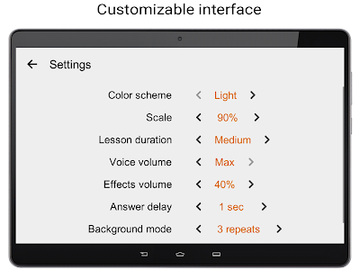screenshot of Learn Spanish words free with uLexicon version 1.8.4