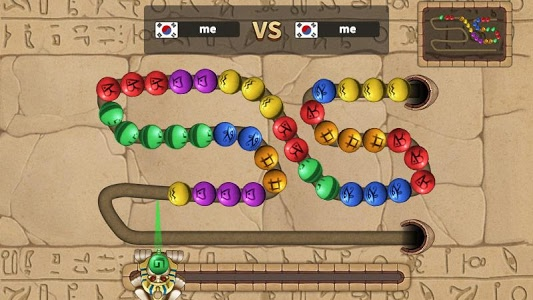 screenshot of Marble King version 1.2.4