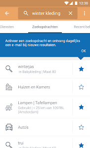 screenshot of Marktplaats version 8.66.0