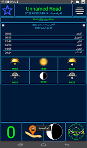 screenshot of Qibla (Qibla direction & prayer times) version 3.7.3
