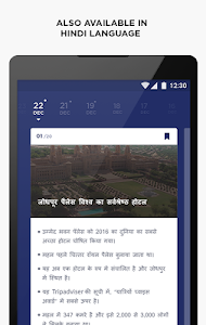 screenshot of Daily Current Affairs, GK Quiz version 1.4.3