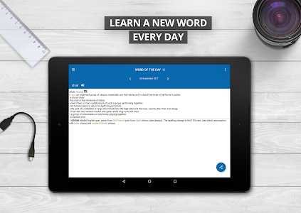 screenshot of Oxford Dictionary of English : Free version 9.1.376