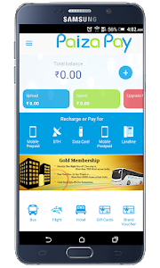 screenshot of Paiza Pay Mobile Wallet version 1.1.0.133