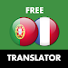 Portuguese - French Translator