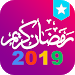 Download Ramadan 2019 & Prayer times, Qibla Compass,Quran Ramadan 2019 APK
