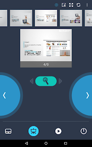 screenshot of Remote Link (PC Remote) version Varies with device