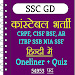SSC GD Constable Exam In Hindi