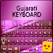 Download Gujarati keyboard 1.3 APK