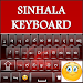 Download Sinhala keyboard 1.1 APK