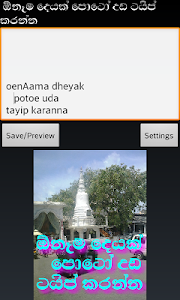screenshot of Sinhala Text Photo Editor version 1.9