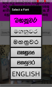 screenshot of Sinhala Text Photo Editor version 3.0