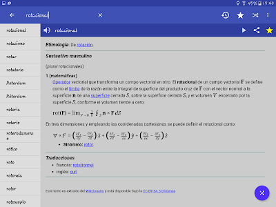screenshot of Spanish Dictionary - Offline version 4.6