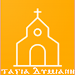 Download St.Demiana Coptic Church Malmö 30 APK