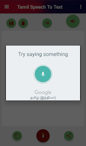 screenshot of Tamil Speech To தமிழ் Text ~ Speak in தமிழ் version 1.0.1 v
