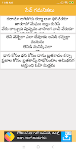 screenshot of Telugu Voice Typing version 1.2
