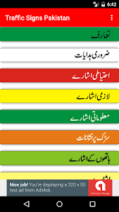 screenshot of Traffic Signs Pakistan version 4.9.4How to Apply Added