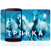 Download Troika Card Check & Top Up 3.13.65 APK