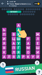 screenshot of WORD Stack: Quiz Crossword Search Puzzle Game version 2019.04.20