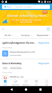 screenshot of CAMHR-Recruiting the most professional job app version 1.2.1